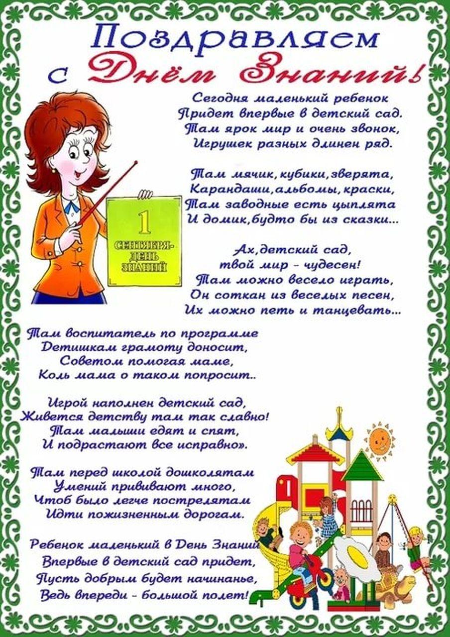 Первый раз в детский сад. Подготовка к детскому саду - 7я.ру